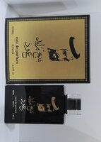 Used SHAK ZAID OUD PERFUM in Dubai, UAE