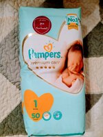 Used 💫Pampers size 1💫 in Dubai, UAE