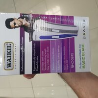 Used Hair trimmer # in Dubai, UAE