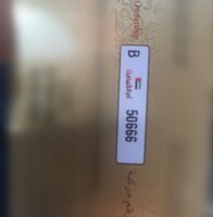 Used VIP PLATE NUMBER UAQ 50666 in Dubai, UAE