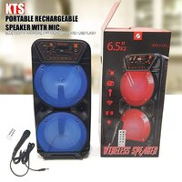 Used Portable Rechargeable Bluetooth speaker in Dubai, UAE