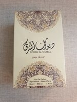 Used New Arabic Perfume 100ml in Dubai, UAE