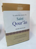 Used French 🇫🇷 Translated Authentic Quran😊 in Dubai, UAE