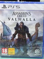 Used Buy now ps5 game's new pack in Dubai, UAE