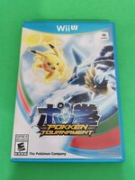 Used POKKEN TOURNAMENT WII U NTSC in Dubai, UAE