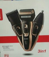 Used Brand new multi purpose shaver 3 in 1 in Dubai, UAE