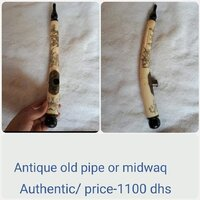 "Used Antique pipe made in Japan "" very rare. in Dubai, UAE"