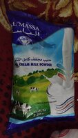 Used Alma sali powder in Dubai, UAE