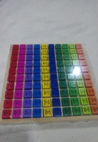 Used Wooden multiplication tables 99 pieces n in Dubai, UAE