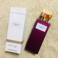 Used Carolina Herrera Perfume in Dubai, UAE