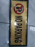 Gold sticker No Parking (11*28cm)