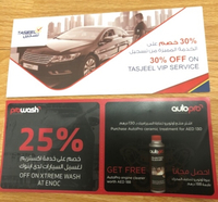 Used Automobile/car voucher bundle-Dubai in Dubai, UAE