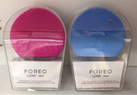 1 pc Foreo luna mini 2 facial cleansing