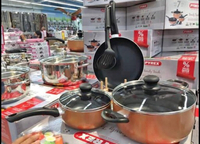 Used Homeway Cookware set in Dubai, UAE