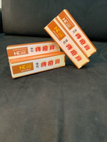 Used Chinese Herbal Cream Buy1 get 1Free in Dubai, UAE
