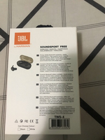 Used JBL master copy  in Dubai, UAE