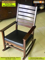 Used Rocking Chair - wooden  in Dubai, UAE