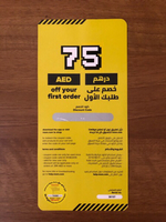 Used Noon 75dhs voucher  in Dubai, UAE