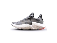 Used Adidas Prophere Space Gray in Dubai, UAE