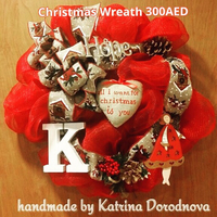 "Used Christmas Wreath ""All I want for Xmas.."" in Dubai, UAE"