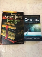 Used Russian books bundle  in Dubai, UAE