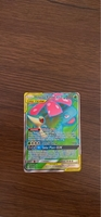 Used Venusaur & Snivy GX TAG TEAM 210/236 in Dubai, UAE