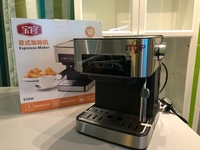 Used ITOP Coffee Machine For Home BRAND NEW in Dubai, UAE