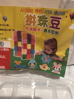 Kid 3D puzzle sticky beads