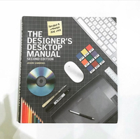 Used The Designer's Desktop Manual in Dubai, UAE