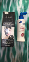 Used Black peel off mask and hair thickness in Dubai, UAE