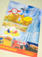 Used Voucher booklet and tour package  in Dubai, UAE