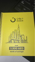 Used Noon gift voucher worth 3500 aed in Dubai, UAE