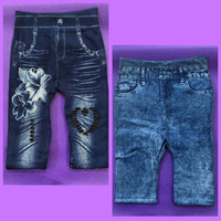 Used Leggings Denim Inspired/S-M in Dubai, UAE