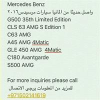 Used Mercedes Benz  in Dubai, UAE