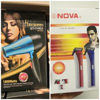 Used Hair Dryer + Professional Hair Clipper in Dubai, UAE