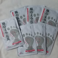 Used JAPAN FOOTMASK 7PCS in Dubai, UAE