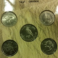 Used UAE 5DIRHAM VINTAGE COIN AND 4OLD 1DHS F in Dubai, UAE