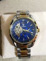Used Gents mechanical watch in box in Dubai, UAE