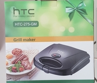 HTC toast/grill maker in box new