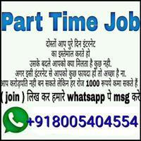 Used online job in Dubai, UAE