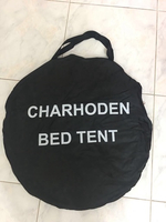 Used Privacy Pop Bed Tent  in Dubai, UAE