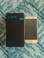 Used S-Colour S7 Pro in Dubai, UAE