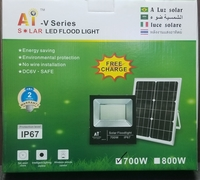 Used Solar Light 700watts in Dubai, UAE