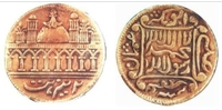 Used Antique rare Islamic coin is available in Dubai, UAE