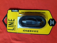 Used GPS Positioning charging cable in Dubai, UAE
