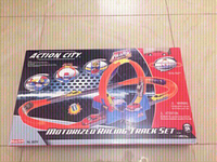 Used Action City Race Track  in Dubai, UAE