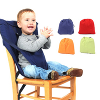 Used Portable Safety Seat in Dubai, UAE