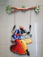 Amazing handicrafts! Swinging Radha Kris