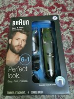 Used BRAUN face and head trimming kit in Dubai, UAE