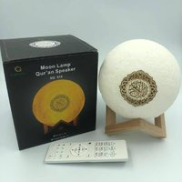 Used Moon Quran Lamp in Dubai, UAE
